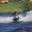 1 этап Кубка Поволжья по аквабайку 4 июня 2011 года город Углич - 64.jpg